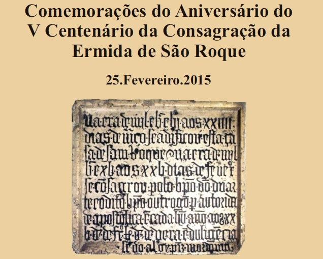 Lisboa | Comemoração do V centenário da Ermida de S. Roque