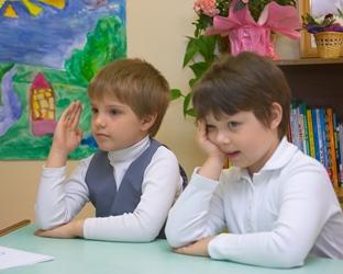 Oliveira do Bairro   Conferência sobre crianças sobredotadas