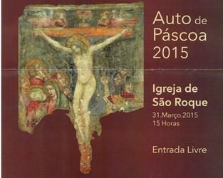 Lisboa | Auto de Páscoa na igreja de São Roque